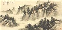 waterfall in cloudy mountains by huang junbi