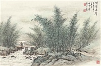 bamboo grove and clear stream by huang junbi