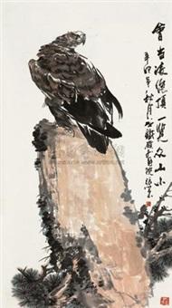 凌绝顶 by zhang ce