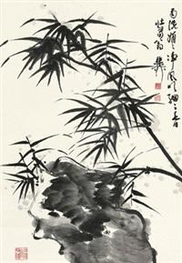 竹石图 by xie zhiliu
