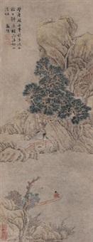 濯足图 立轴 设色纸本 by wen zhengming