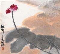 荷花 by zhou shaohua