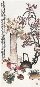 清供安乐图 by zhao yunhe