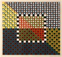 portfolio (portfolio of 4) by alfred jensen