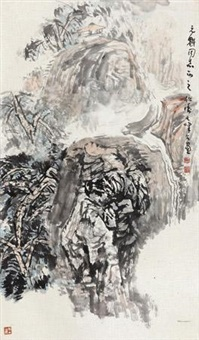 山居图 by zhao songtao and sun qifeng