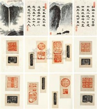金石书画谱 (multiple works) by xiao huirong