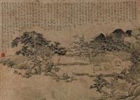 夏日山居图 by jin nong