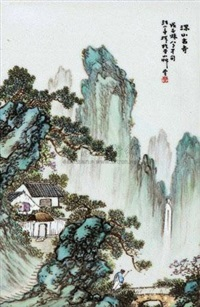 深山古寺 (landscape) by wang xiaoting