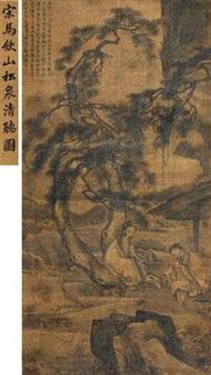 松泉清听图 by ma yuan