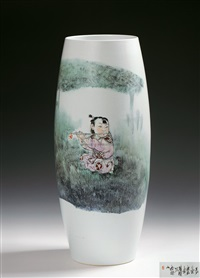 child vase by rao xiaoqing