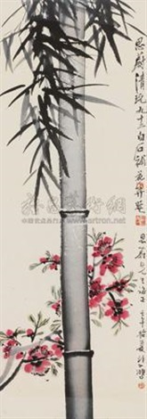 竹外桃花 by xu beihong and qi baishi