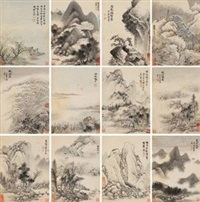 仿古山水 (album w/12 works) by zhou zhi