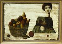 lucrece by philippe augé