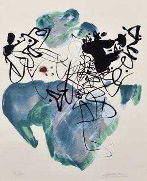 世界和平 (universal peace) by chu teh-chun