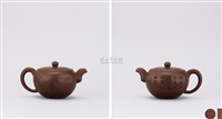 teapot with landscape motif and inscription by shi quan and pei shimin