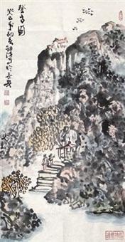 登高图 by zhang jianbo
