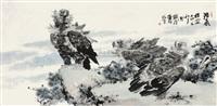 浩气横空图 by zhang ce
