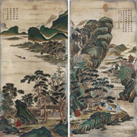 山水 (二帧) (2 works) by tang dai