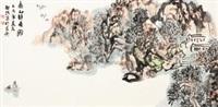 南山静居图 by zhang jianbo