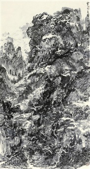 云去云来岭上峰 (landscape calligraphy) by hong bo