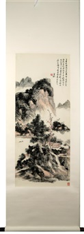 ink and color on paper hanging scroll painting by huang binhong