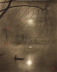 winter fog, vietnam by don hong-oai