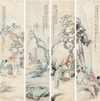 人物 (in 4 parts) by ruan shufeng