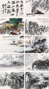 行书七言诗 by zhou shaohua