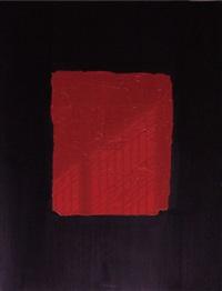 中国光影2002.no.19 by xiao feng