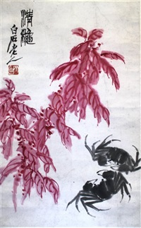crab and flower by qi baishi
