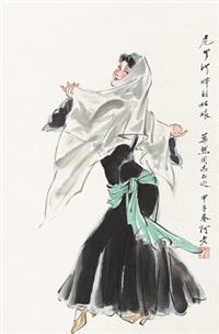尼罗河畔的姑娘 立轴 设色纸本 by a lao