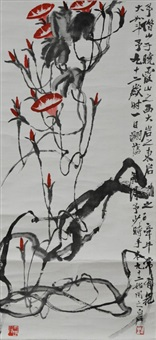 morning glory by qi baishi