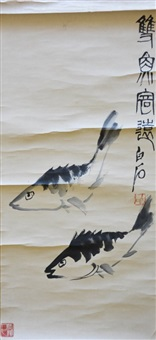 fish by qi baishi