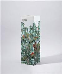古彩通景山水剑筒 (a gucai landscape sword tube) by rao xiaoqing
