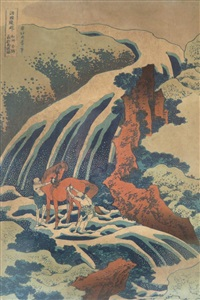 horse-washing waterfall at yosino by katsushika hokusai