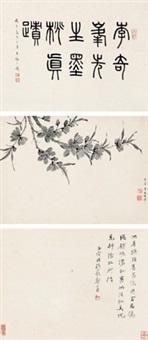 墨桃图 by li qizhi