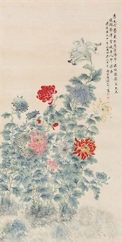 五色菊 by tang shishu