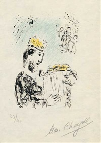 le roi david by marc chagall