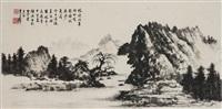 ink on paper by huang junbi