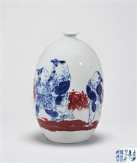 青花釉里红童趣图瓷瓶 (playing child porcelain vase) by rao xiaoqing