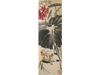 lotus and ducks by qi baishi and yang xiuzhen