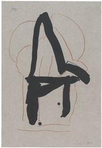 beau geste iv (from beau geste) by robert motherwell