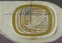 abstrakte komposition by jean piaubert