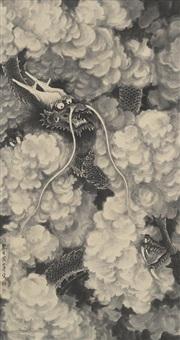 dragon in clouds by huang shanshou