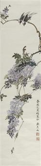 wisteria and swallows by liu huiru
