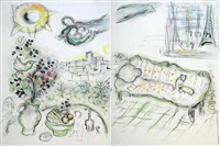 paravent by marc chagall