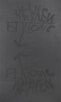 never work (platonic heaven black on black) by aaron young