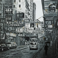 the morning after (hong kong) by nick walker