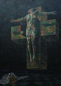 cross cube by xing junqin