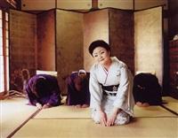 costume/okami (a landlady) by tomoko sawada